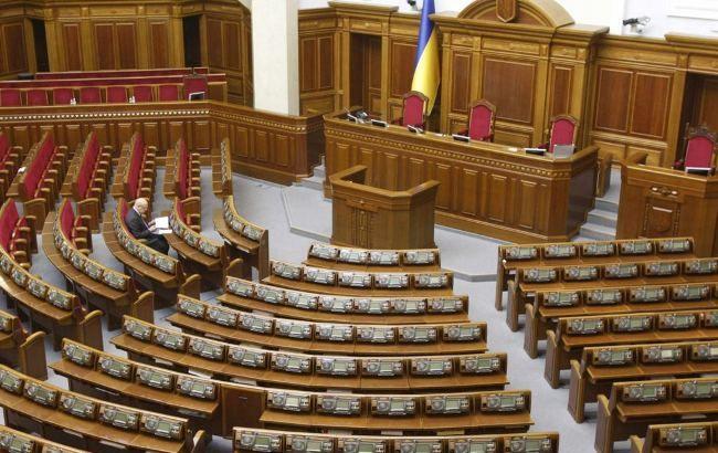 Нардепам-прогульщикам «срезали» 1,7 млн зарплаты