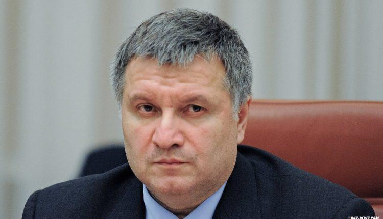 Аваков заработал в апреле почти 52 тысячи благодаря февральской премии