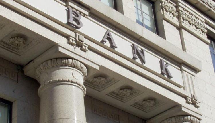 Банкиры считают, что каждый восьмой кредит в Украине – мошеннический