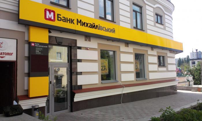 В ФГВФЛ назвали вопиющим случаем «воскрешение» банка «Михайловский»