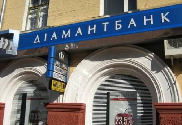 В банке Жвании и Мартыненко утверждают, что нашли инвестора