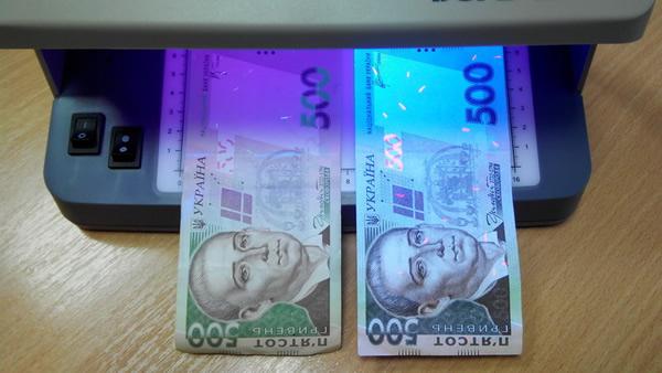 Стало известно, какие банкноты чаще всего подделывают в Украине
