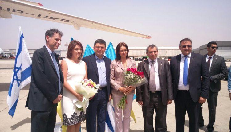 Гройсман высадился в Израиле с официальным визитом