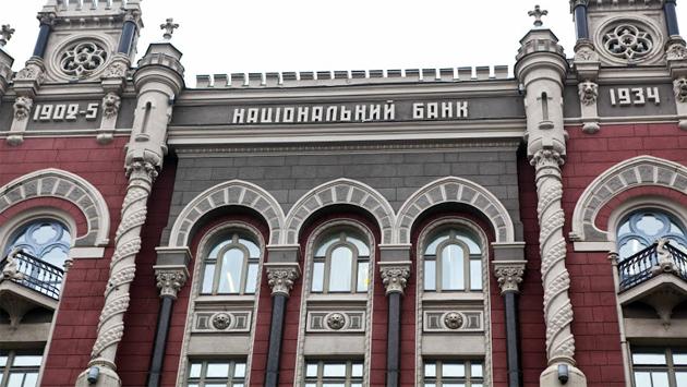 После ухода Гонтаревой Нацбанк поменяет логотип и фирменный стиль