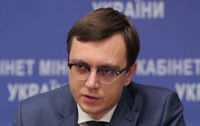 Олигархи тормозят развитие Украины, — Омелян