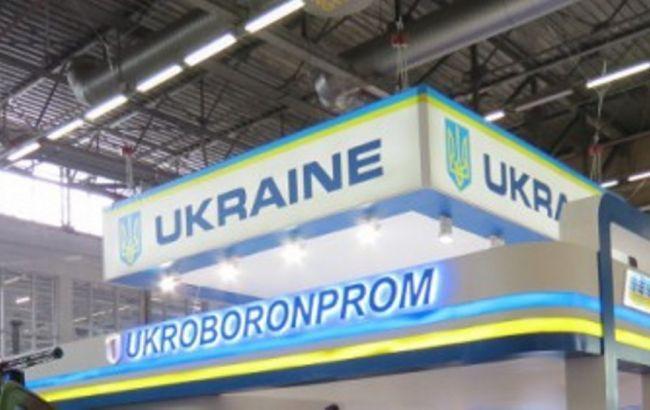 Чиновников из «Укроборонпрома» подозревают в растрате 66 млн