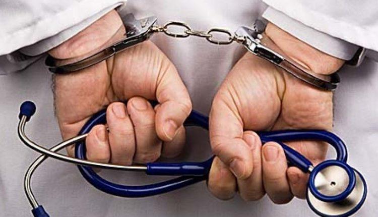 Прокуратура задержала главу врачебной комиссии на взятке в 75 тысяч