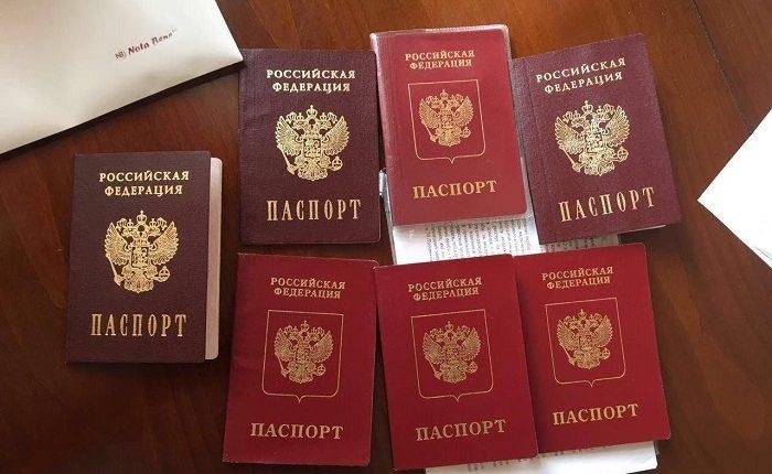 В Киеве поставили на поток легализацию иностранных преступников через ЗАГСы