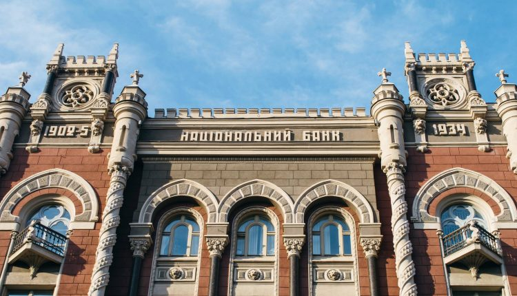 Александр Гончаров: «Как утаивают нашу довольно короткую финансовую историю»