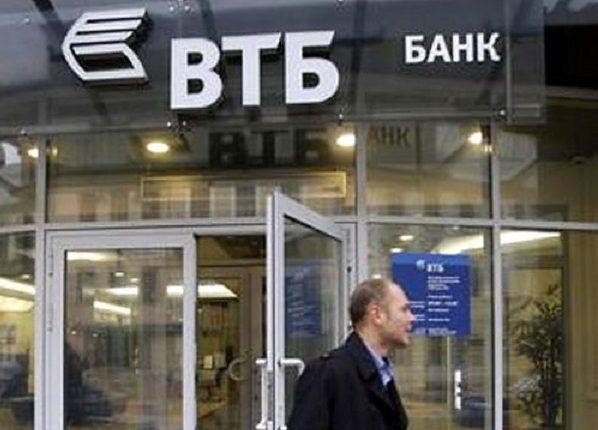 ВТБ Банк зацепился за военный госпиталь в Днепре