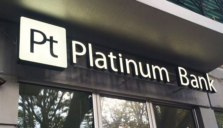 95 % корпоративных кредитов «Платинум банка» оказались инсайдерскими