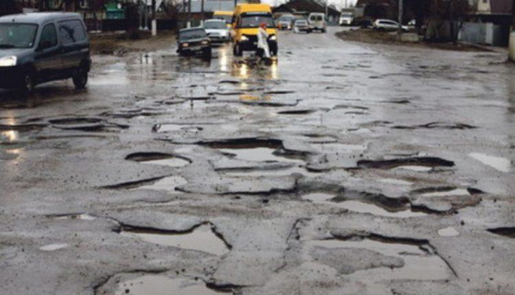 Украина заняла 137 место в мире по качеству дорог