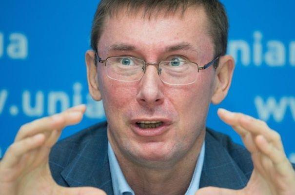 Луценко похвастался футбольной командой взяточников