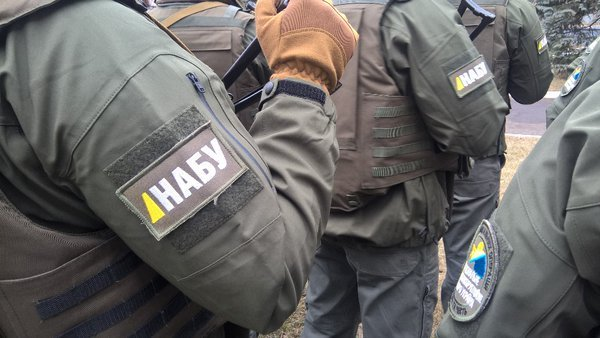 НАБУ вернуло государственнным компаниям 116 млн