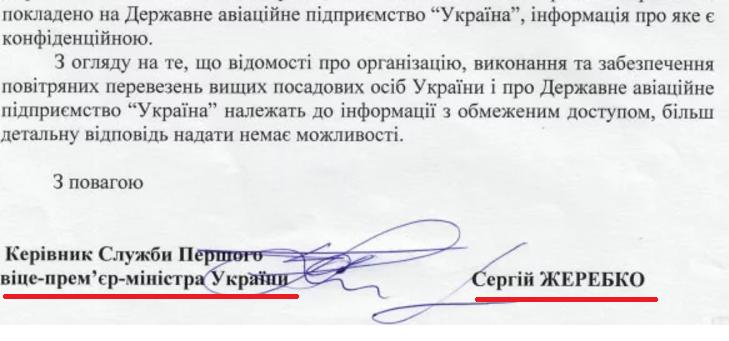 Кабмин установил компенсацию налога с физлиц для военных после увольнения со службы - Цензор.НЕТ 4954