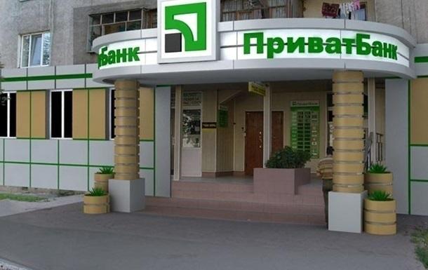 Аудит не подтвердил долю инсайдерских кредитов в «Приватбанке»