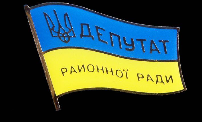 Экс-депутата будут судить за мошенничество на Черниговщине