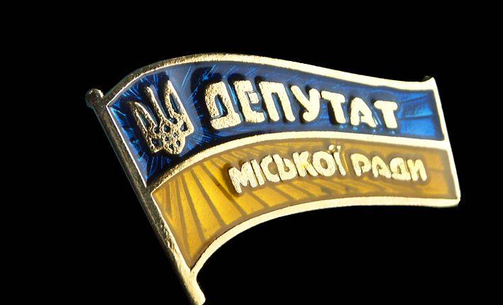 """На житомирского депутата """"завели дело"""" за недостоверное декларирование"""