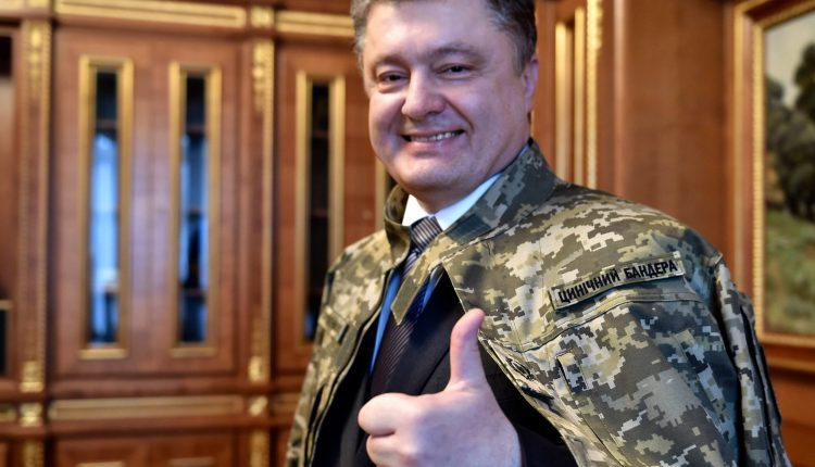 Друзья Порошенко переписали бизнес на россиянина