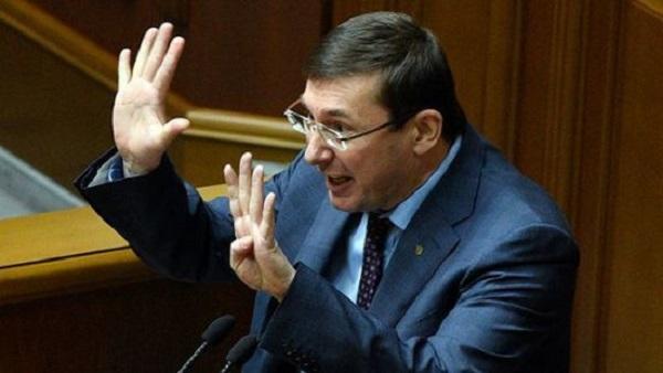 Луценко заявил о задержании Тимошенко за вымогательство $ 150 тысяч