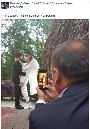 свадебный букет из лент мастер класс с пошаговым фото