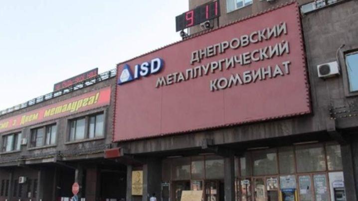"""Холдингу Ахметова-Новинского хотят дать возможность """"выбивать"""" долги ДМК"""