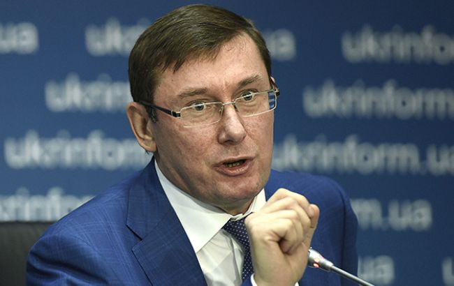 Луценко подтвердил, что обыск у Трояна был, но нужных денег не нашли