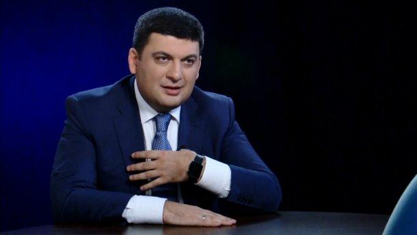Гройсман на «допросе» у Гордона не признался в желании занять место Порошенко