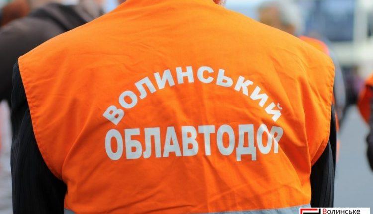 Руководителя «Волынского облавтодора» будут судить за растрату 290 тысяч