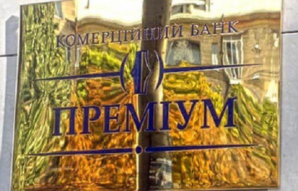 Верховный Суд подтвердил законность ликвидации банка Думчева