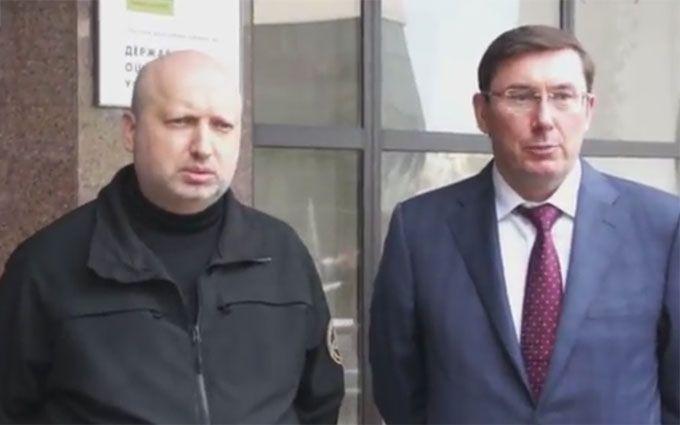 В новом союзе Луценко займется пиаром, а Турчинов деньгами