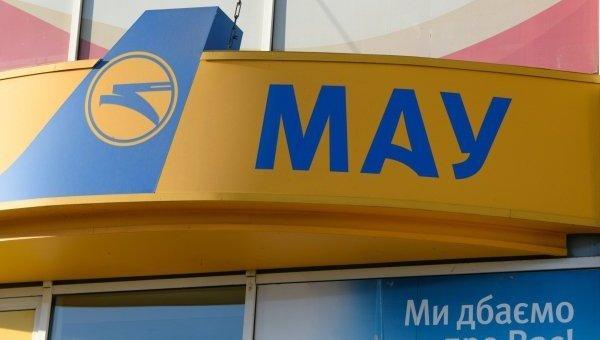 Бутерброд от авиакомпании Коломойского будет стоить 154 гривны