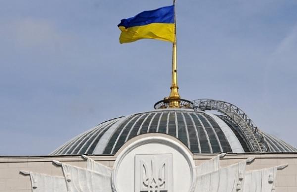 Названы имена украинских нардепов с самым низким КПД