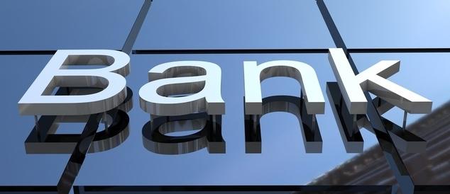 Эксперты назвали причины возможного банкротства ряда банков Украины