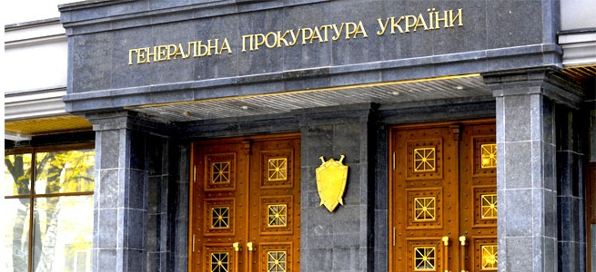 В ГПУ завершили расследование по незаконной раздаче 80 га леса на 400 млн гривен