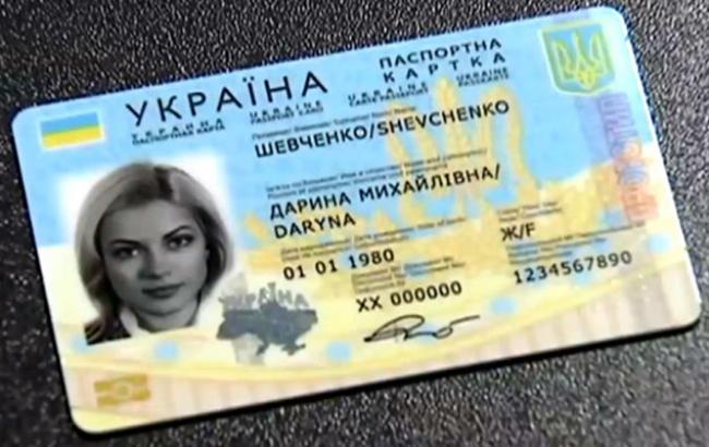 """Юрий Романенко: """"Как говорится,145-я успешная реформа"""""""