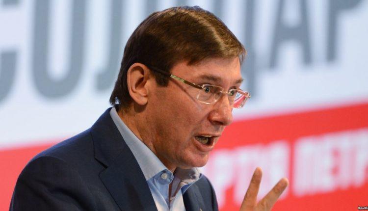 Зарплата Луценко в ГПУ достигла почти 100 тысяч