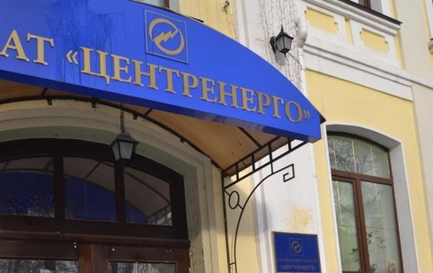 """""""Центрэнерго"""" повторит судьбу """"Турбоатома"""""""