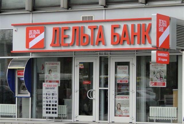 """Налоговый долг """"Дельта Банка"""" превысил 2 млрд"""