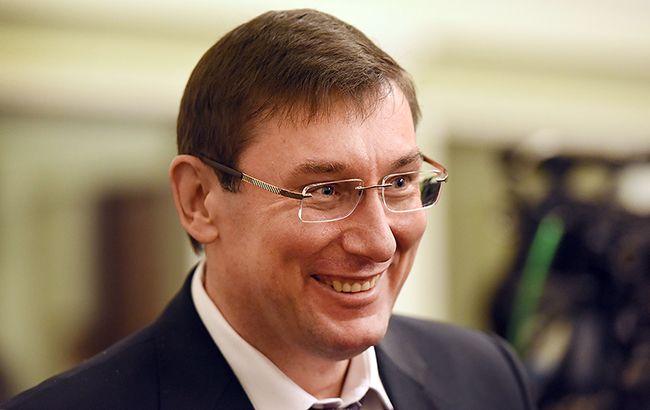 Стало известно, с кем породнился Юрий Луценко