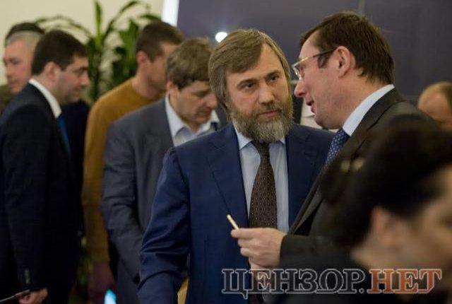 Луценко хочет вернуть стране заводы Новинского