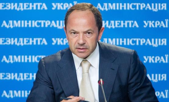Тени забытых предков: банковский бизнес Сергея Тигипко