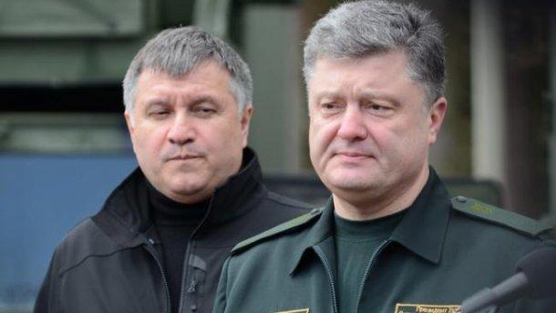 Аваков отогнал друзей Порошенко от заправки