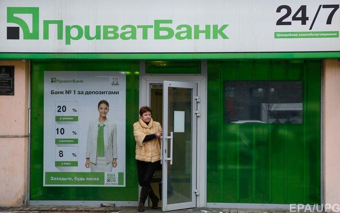 """Публику начали готовить к """"распилу"""" Приватбанка, – банкир"""