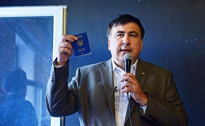 Саакашвили рассказал, как полиция овладела его паспортом