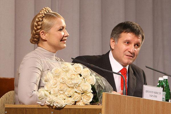 Осеннее уравнение: Арсен+Юля и свободный член