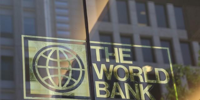 В Минфине мечтают об $ 1 млрд от Всемирного банка