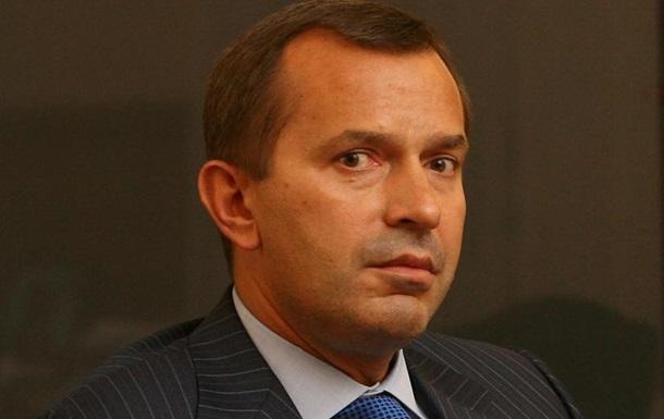 Луценко «протаранил» Клюева