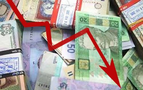 Fitch подтвердило рейтинг государства Украины науровне «B-»— Прогноз стабильный
