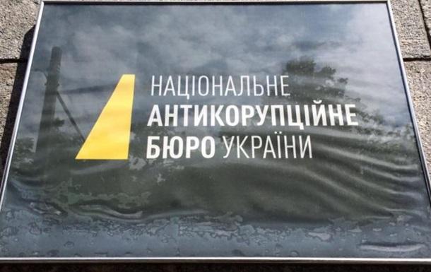 "НАБУ занялось газотрейдером ""Скела Терциум"""